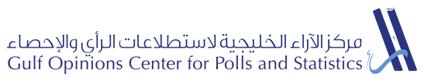 مركز الآراء الخليجية لاستطلاعات الرأي والإحصاء