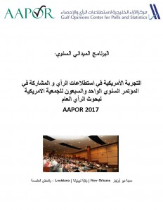 AAPOR 2017_Page_1